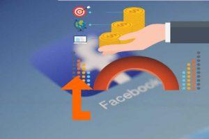 Нужно ли рекламироваться в социальных сетях Facebook, Twitter, LinkedIn, Pinterest и Instagram?